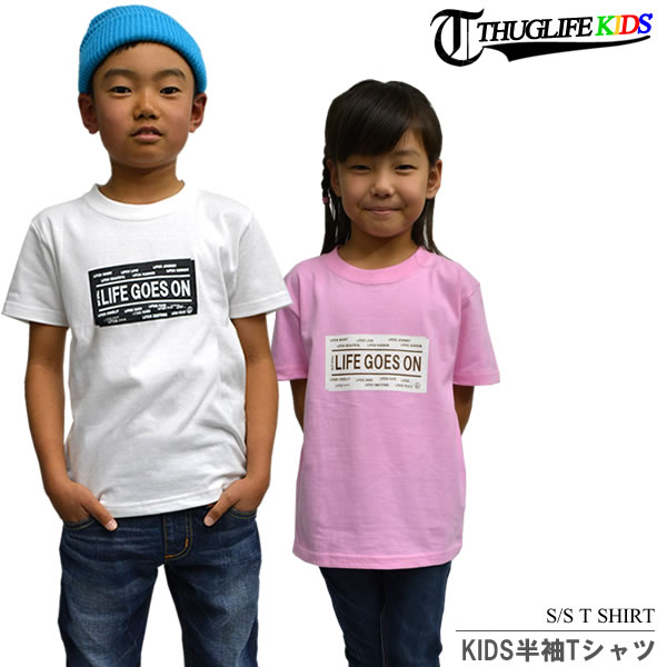 Thug Life KIDS Tee Tshirt